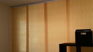 Japonské steny